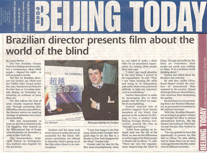 Beijing Today: Brazilian director presents film about the world of the blind