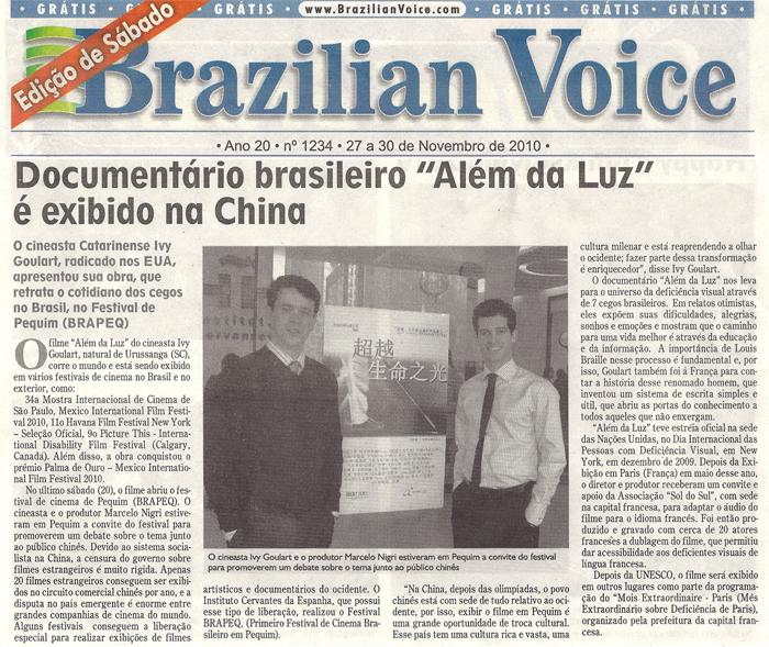 Brazilian Voice: Brazilian documentary Beyond the Light screens in China