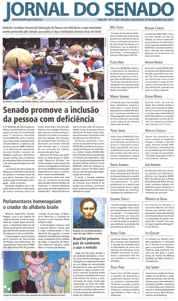 Jornal do Senado: Brazilian Senate promotes the inclusion of people with disability